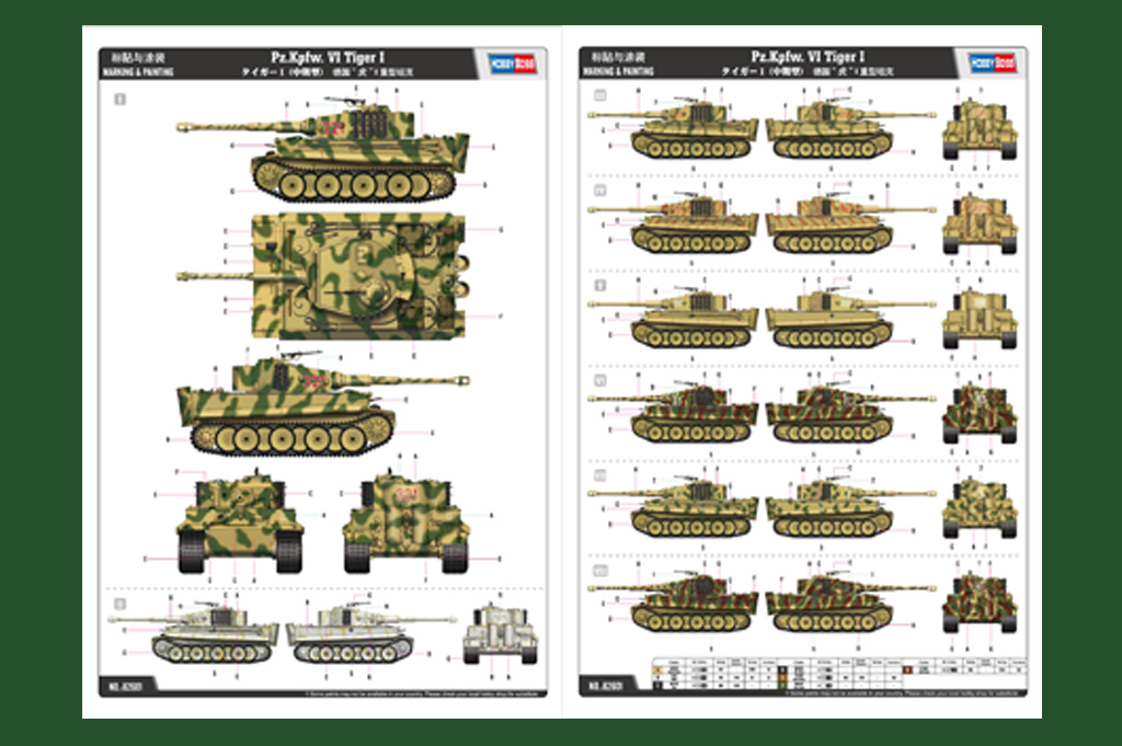 Invasion Car Show >> Pz.Kpfw. VI Tiger I 82601-1:16-HobbyBoss
