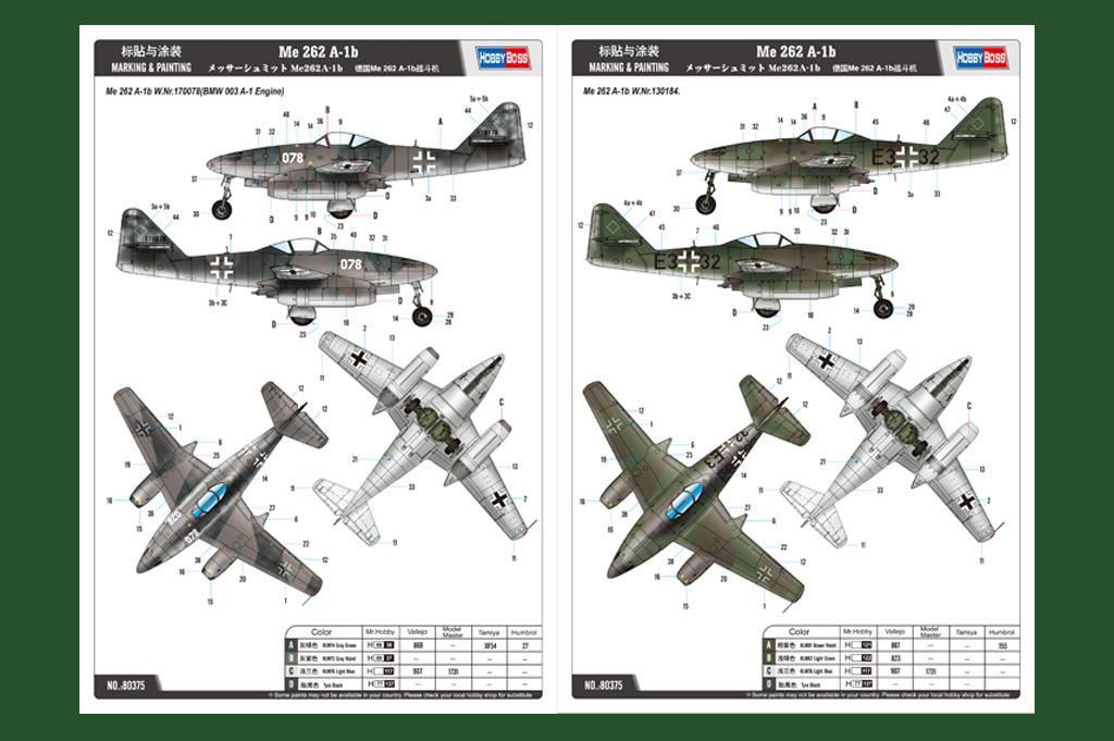 Messerschmitt Me 262 A 1b 80375 1 48 Hobbyboss