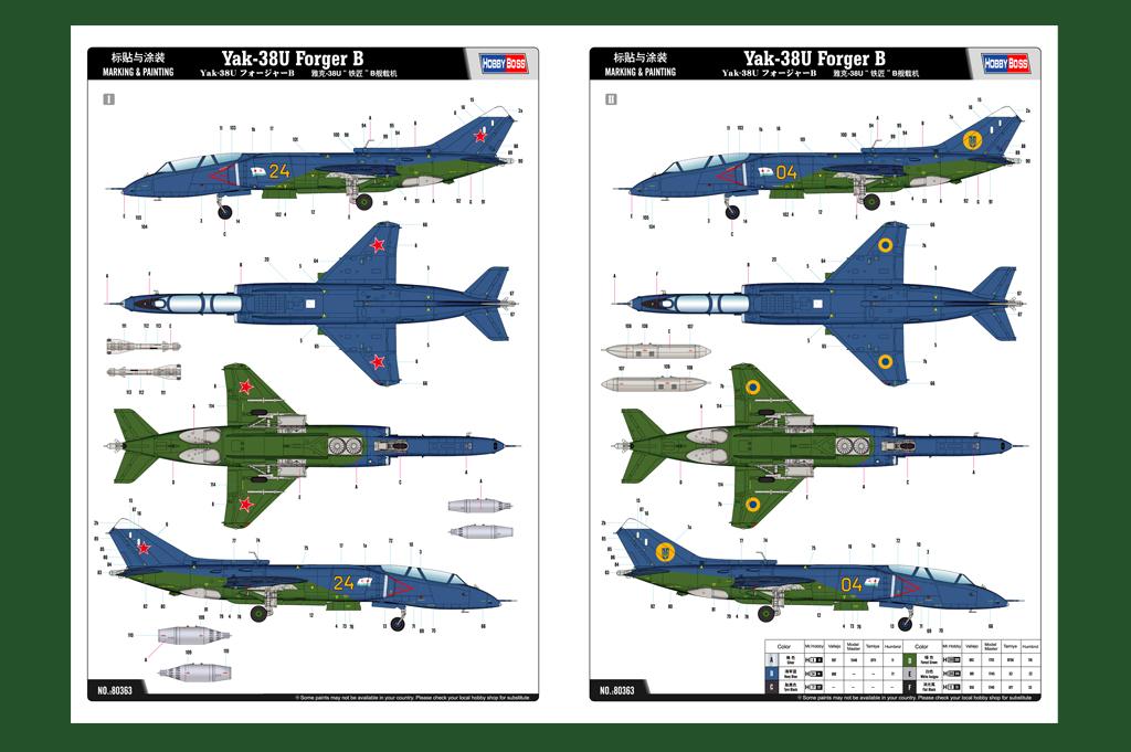 """雅克 1战斗机_雅克-38U""""铁匠""""B舰载机80363-1/48系列-HobbyBoss"""