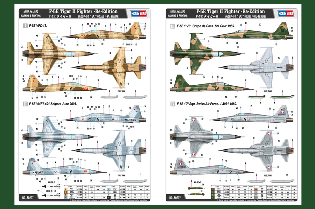 F-5E Tiger II Fighter 80207-1:72-HobbyBoss