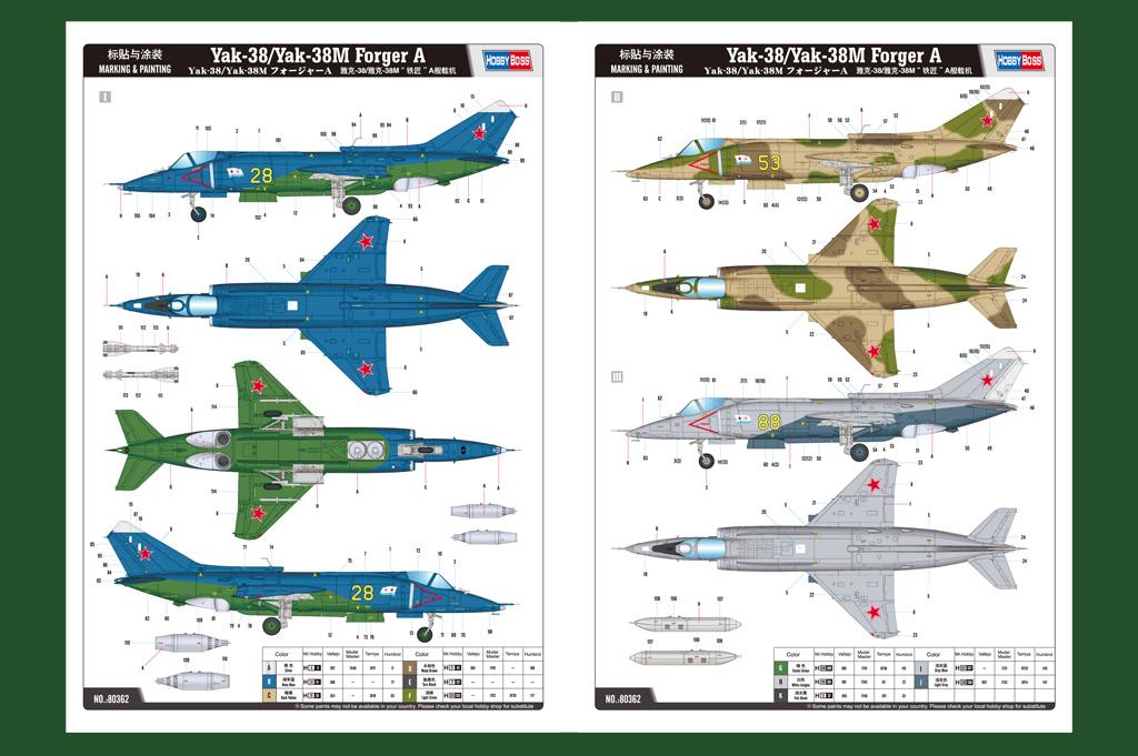 Parachutes besides Bodyshop News further Cobra also View additionally Permatex 819 Hylomar Hi Temp Gasket Dressing Pid 010688548. on car tools