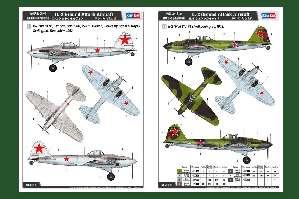 Il 2 Ground Attack Aircraft 83201 1 32 Hobbyboss