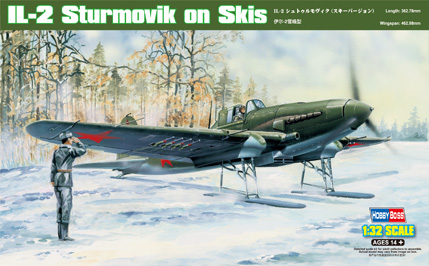 IL-2 Sturmovik on Skis 83202