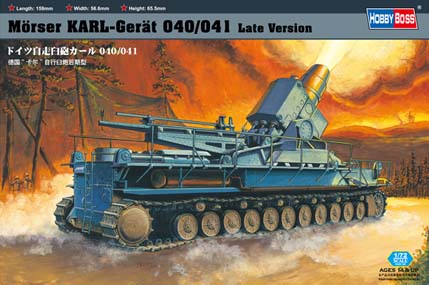 Morser KARL-Geraet  040/041 Late version  82905