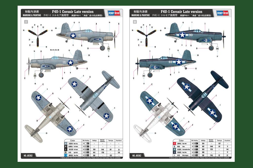 F4U-1 Corsair Late version 80382-1:48-HobbyBoss