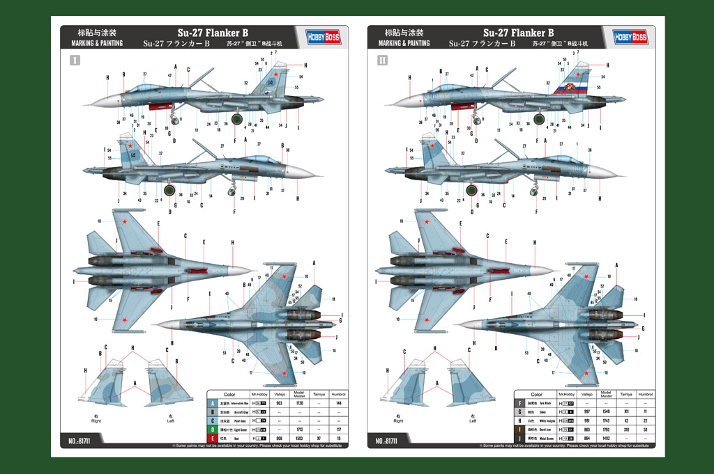 577db265851ef su 27 flanker b 81711 1 48 hobbyboss su-27 em diagram at crackthecode.co