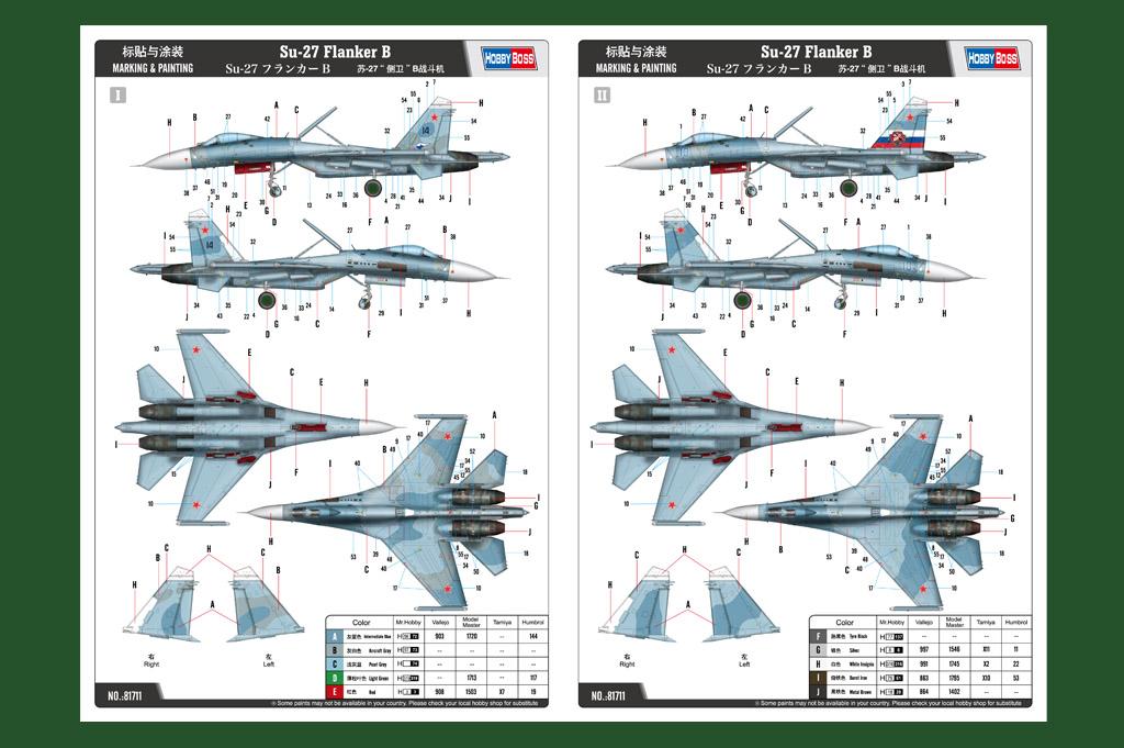 577db265851ef su 27 flanker b 81711 1 48 hobbyboss su-27 em diagram at crackthecode.co