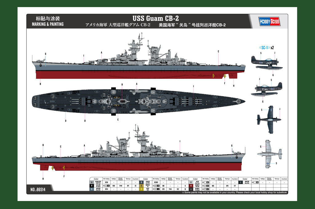 HOBBY BOSS 86514 1//350 USS Cruiser Guam CB-2