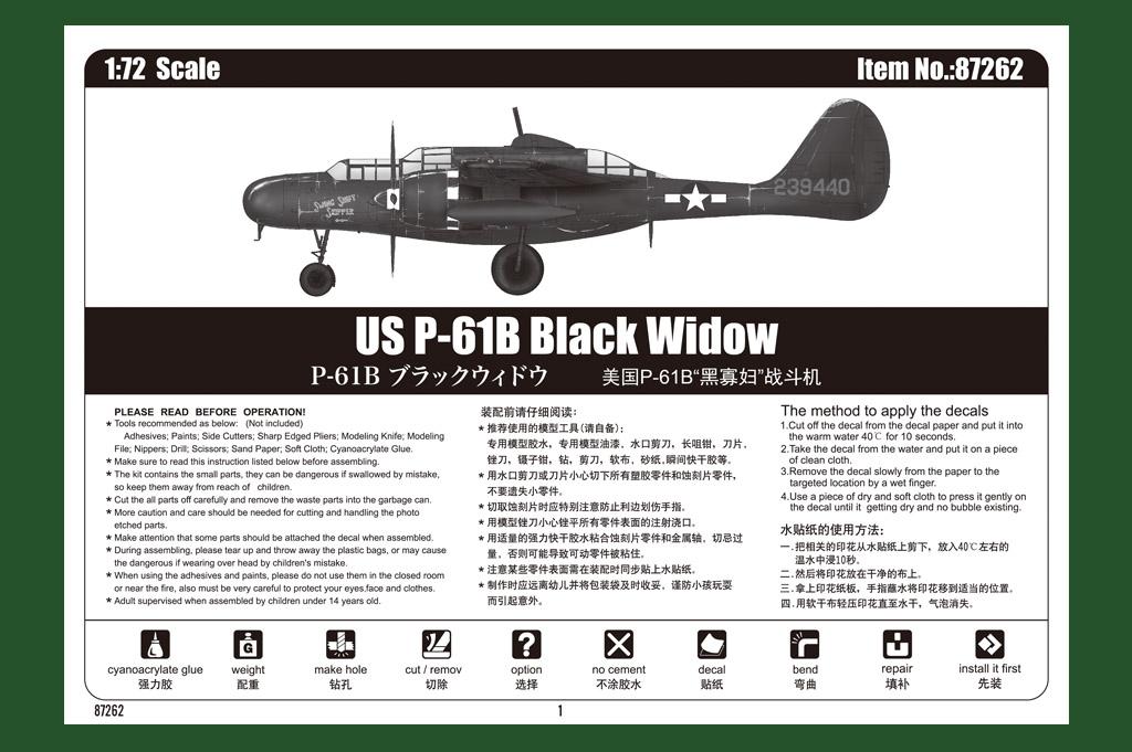 Hobbyboss 1//72 87262 Northrop P-61B Black Widow