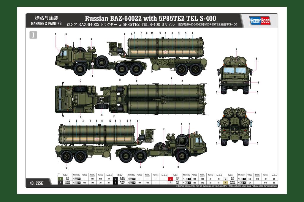 Russian BAZ-64022 with 5P85TE2 TEL S-400 85517-1:35-HobbyBoss